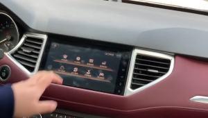 哈弗H6 Coupe 多媒体系统展示