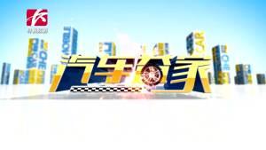 湖南万华迎新赏车CX-8马自达25.88万起售