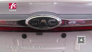 年轻人的第一台SUV瑞风S4颜值与实力共存售6.78万起