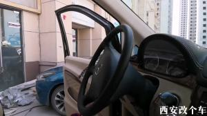 西安奔驰唯雅诺内饰改装养护|改个车