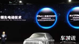 2019上海车展:东风启辰三款EV集结  The V概念车亮相