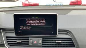 上汽奥迪Q5L多媒体展示视频。