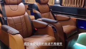 西安奔驰新威霆改装房车,棕色内饰商务接待/家庭温馨
