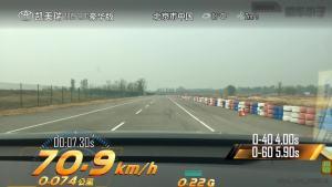 丰田凯美瑞超级评测空载刹车测试