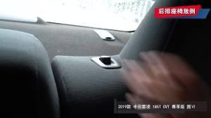 2019款 丰田雷凌 185T CVT 运动版 国Ⅵ