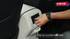 2019款 大众途铠 280TSI 双离合 舒适版