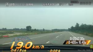 (广汽讴歌 讴歌TLX-L 2.4L 钻享版_加速
