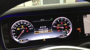 奔驰s320 amg平底方向盘 amg仪表 抬头显示 后排电动
