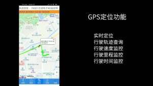 4G远程监控-爱车的守护神