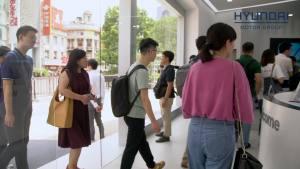 上海现代氢世界