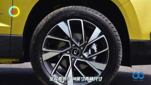 「百秒看车」大众捷达VS5上市,售价8.48万-11.28万