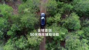 2020款宝马X7全新宝马X7现车自动倒车新科技小芳姑娘