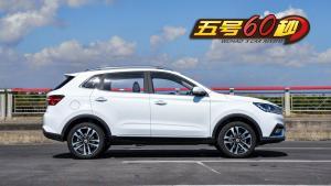 荣威RX3的售价不低 为何月销量还能破万?