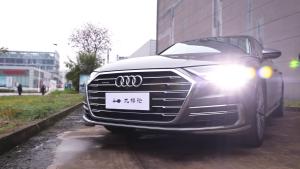 【九樽论】体验奥迪A8L,工业风下的D级车