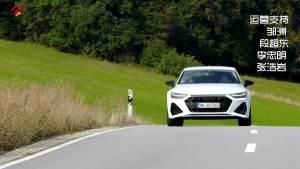 奥迪RS7外观升级,最大扭矩可达800牛.米,今年将在欧洲国家销售