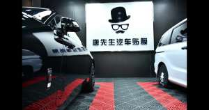 劳斯莱斯魅影blackbadge全球限量版#唐先生汽车贴膜