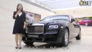 实拍|劳斯莱斯古思特,落地价700万,豪车为什么那么贵!