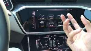 抢鲜看:奥迪A6L三块屏幕,车机大屏有回馈