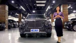 骏骑国际 宾利添越经典SUV 实拍视频带您详细了解