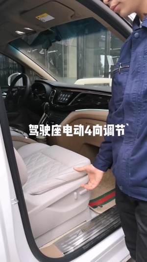 改个车:花3万为别克GL8改装航空座椅,座椅功能升级展示!
