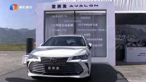 一汽丰田亚洲龙2.0L西南区域上市