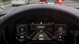 19款大众途锐升级自适应巡航ACC路试静止车辆识别自动刹停