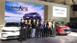 BEIJING汽车携钜惠引爆武汉国际车展