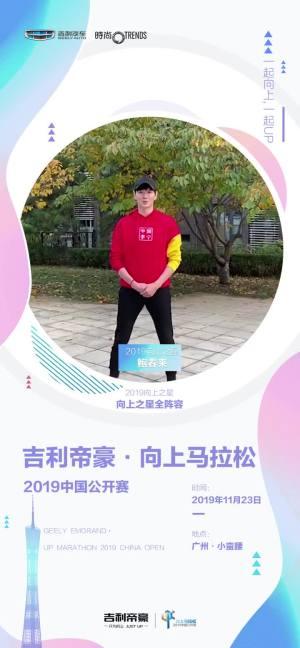 杭州鼎利邀您一起参加向上马拉松