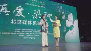 牵手新《梁祝》锐意文化创新,新红旗引领中国品牌破