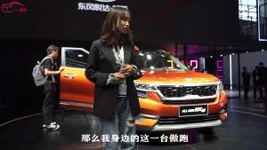 广州车展:起亚傲跑最高就卖12.58万元,合资小型SUV的价格杀手?