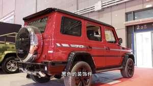 模仿大G外型,限量700台,33w的BJ80你会买单么?