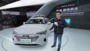 车展抢鲜看:奥迪首款中型电动SUV  e-tron