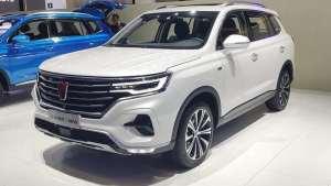 售价19.58万元起,插电混动SUV新选择,苑叔聊荣威RX5 eMAX