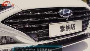 """北京现代""""智慧""""新形象登陆2019广州车展"""
