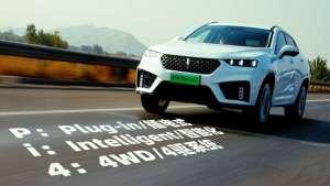 跟丰田本田比混动 跟BBA比豪华 VV7 GT PHEV能否比肩国际一流?