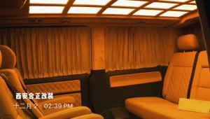 凯路威改装内饰,合正作为商务车后舱核心贵宾座椅是重中之重