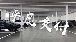 理想 ONE 上海首日交付,看看车主们是这么说的?