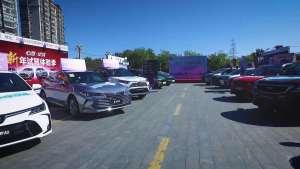 丰田、雷克萨斯、吉利....多款品牌任你选择