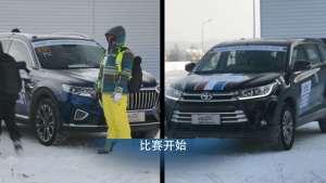 中国量产车性能大赛牙克石站第三期空调升温测试