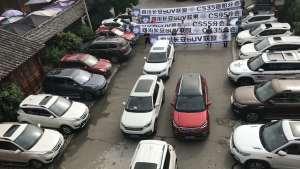 四川长安SUV联盟2018年年会之回首往事