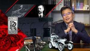《夏东评车》劳斯莱斯:活在心流中的汽车工程师