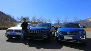 25万元中型SUV Jeep自由光对比大众途观L+探岳