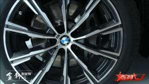全新BMW X5   属实倔强!!