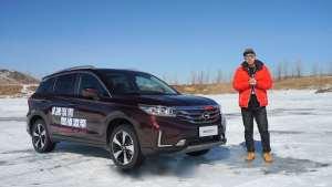 ESP安全可靠 广汽传祺GS4冰雪体验