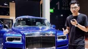 2019上海车展:最贵的量产SUV 劳斯莱斯库里南亮相