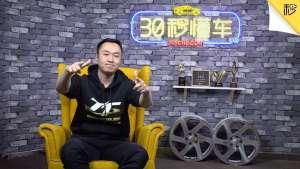 宝马3系 奥迪A4L 优惠大销量高 豪华品牌轿车推荐 下