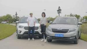 斯柯达柯米克和现代ix25谁是最佳家用SUV?