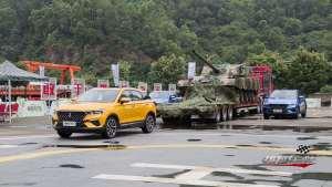 铁甲之魂 强者挑战营,奔腾T77全国媒体试驾会广州站