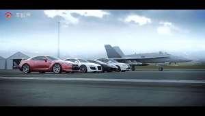 GTR、兰博基尼和战斗机比速度,结果不出所料