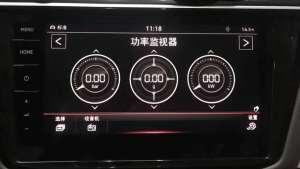 大众Tiguan升级行人识别行人保护涡轮表